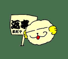 SheepBall sticker #431179