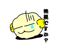 SheepBall sticker #431180