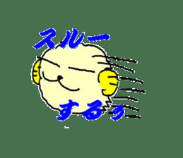 SheepBall sticker #431181