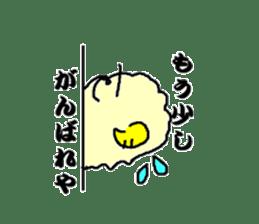 SheepBall sticker #431186