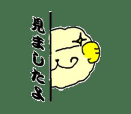 SheepBall sticker #431196