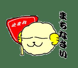 SheepBall sticker #431206