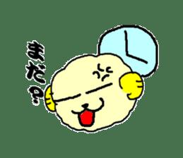 SheepBall sticker #431207