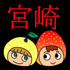 Miyazaki dialect with Hyuganatsu & Mango