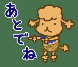 Danpei&pleasant friends sticker #431312