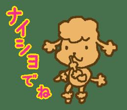 Danpei&pleasant friends sticker #431317