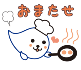 Danpei&pleasant friends sticker #431324