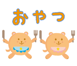 Danpei&pleasant friends sticker #431326