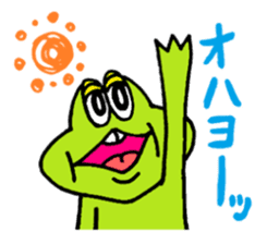 Frog boy and Frog girl sticker #431569