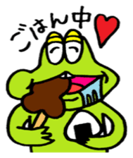 Frog boy and Frog girl sticker #431581