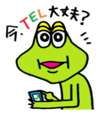 Frog boy and Frog girl sticker #431587