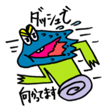 Frog boy and Frog girl sticker #431590