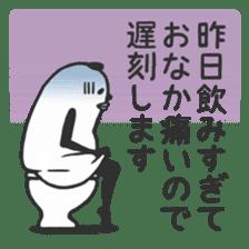 Mr.Sasada sticker #431682