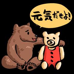 Dummy Bears