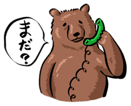 Dummy Bears sticker #431770