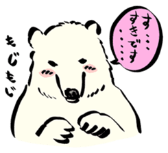 Dummy Bears sticker #431785
