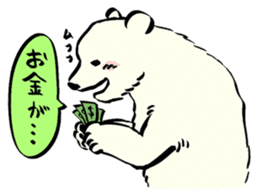 Dummy Bears sticker #431786
