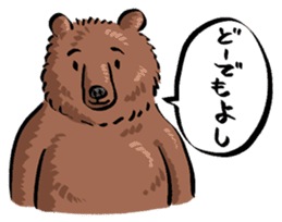 Dummy Bears sticker #431789