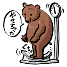 Dummy Bears sticker #431800