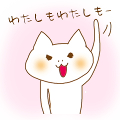 "A Nodding Cat ""NYANCHI"""