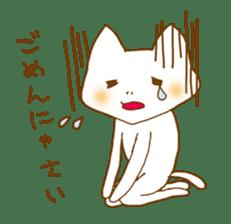 "A Nodding Cat ""NYANCHI"" sticker #432253"