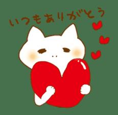 "A Nodding Cat ""NYANCHI"" sticker #432254"