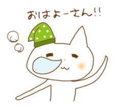 "A Nodding Cat ""NYANCHI"" sticker #432255"