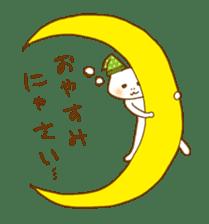 "A Nodding Cat ""NYANCHI"" sticker #432256"