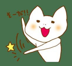 "A Nodding Cat ""NYANCHI"" sticker #432258"