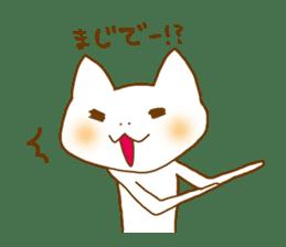 "A Nodding Cat ""NYANCHI"" sticker #432262"