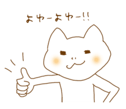 "A Nodding Cat ""NYANCHI"" sticker #432269"