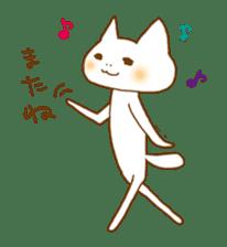 "A Nodding Cat ""NYANCHI"" sticker #432271"