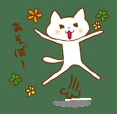 "A Nodding Cat ""NYANCHI"" sticker #432272"