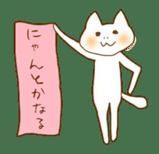 "A Nodding Cat ""NYANCHI"" sticker #432275"