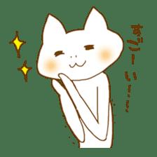 "A Nodding Cat ""NYANCHI"" sticker #432276"