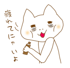 "A Nodding Cat ""NYANCHI"" sticker #432278"