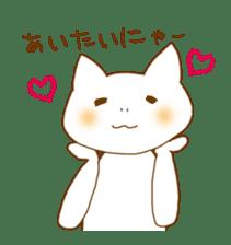 "A Nodding Cat ""NYANCHI"" sticker #432281"