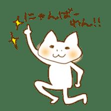 "A Nodding Cat ""NYANCHI"" sticker #432282"