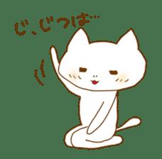 "A Nodding Cat ""NYANCHI"" sticker #432287"