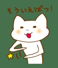 "A Nodding Cat ""NYANCHI"" sticker #432288"