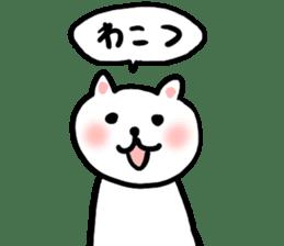 cute cat net slang sticker #432289