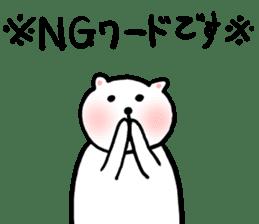 cute cat net slang sticker #432294