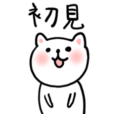 cute cat net slang sticker #432295