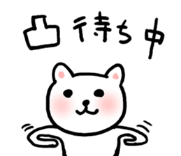 cute cat net slang sticker #432298