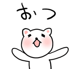 cute cat net slang sticker #432303