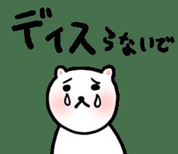 cute cat net slang sticker #432312