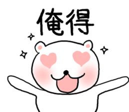 cute cat net slang sticker #432316