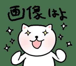 cute cat net slang sticker #432322