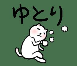 cute cat net slang sticker #432327