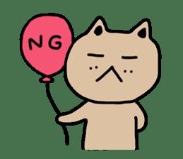Nyago sticker #432577